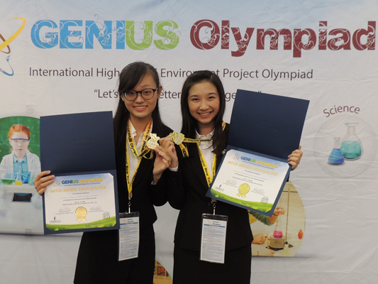 Students' Achievements in SPCS